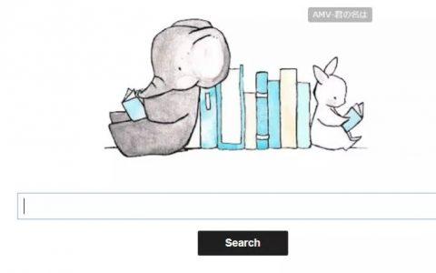 论搜书我就没服过谁,最强搜书工具集合!