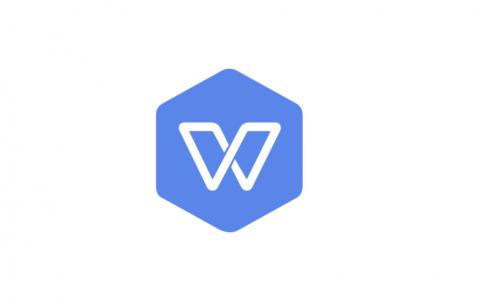 WPS 2019专业版安装包+永久授权激活码