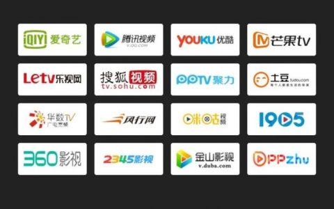 黑匣子Player—苹果手机版全网VIP视频免费看!