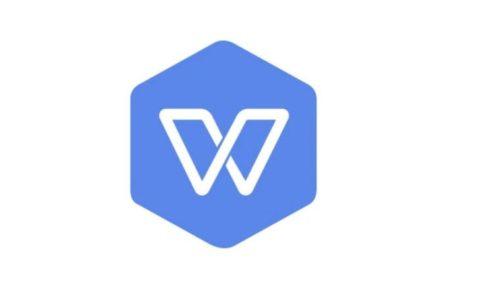 WPS 2019 专业版永久激活码,解决激活码失效问题!