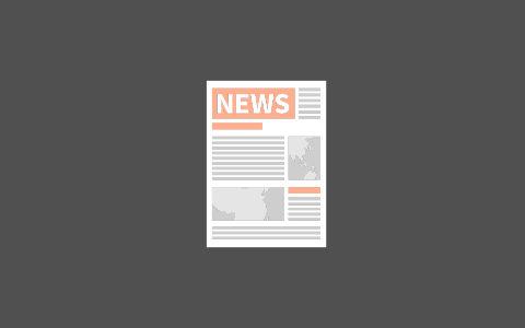简讯 — 利用极短的碎片时间涉猎全行业领域的浅阅读产品