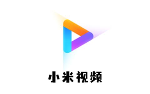 小米视频APP与爱奇艺合作出品,支持豆瓣榜单、评论!