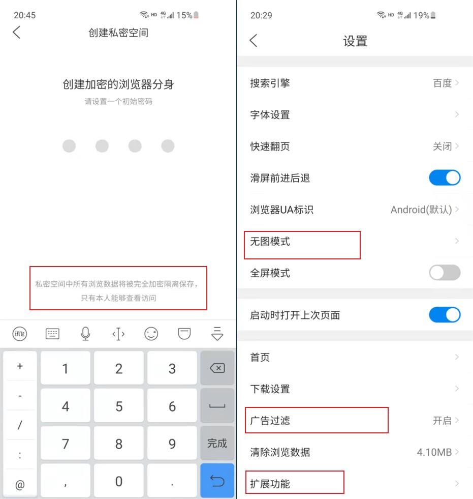 WiFi万能钥匙推出浏览器版WiFi钥匙APP,精简小巧无广告,非常好用!